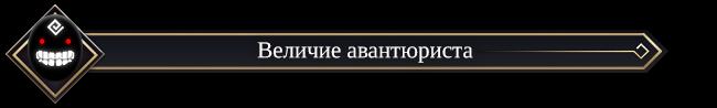 Black Desert Россия. Изменения в игре от 10.05.18.